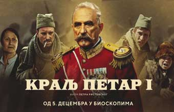 Kralj-Petar-Prvi-plakat